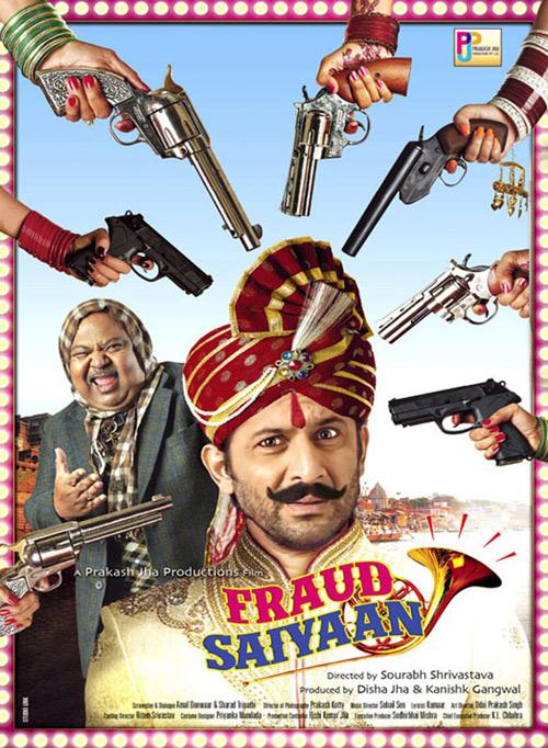 Fraud Saiyyan