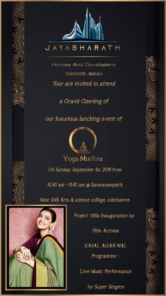 Yoga Muthra Invitation