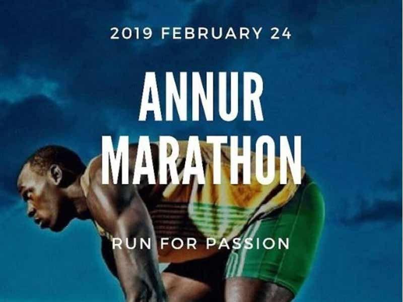 Annur Marathon 2019