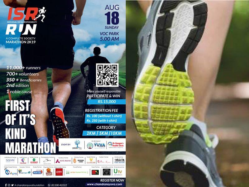 Upcoming ISR Run Marathon 2019!!!