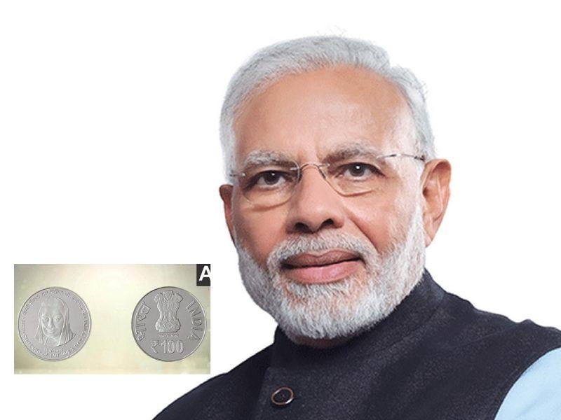 ரூ.100 நாணயத்தை வெளியிட்டார் பிரதமர் மோடி