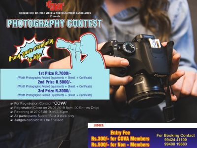 Photography Contest in Coimbatore!!!