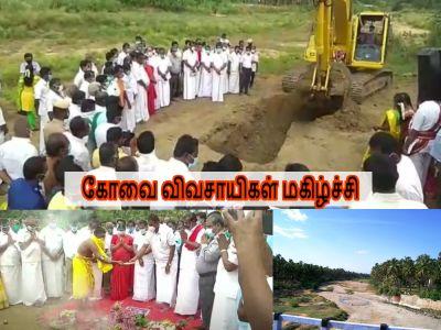 கோவை நொய்யல் நதியை தூருவார ரூ.230 கோடி ஒதுக்கீடு