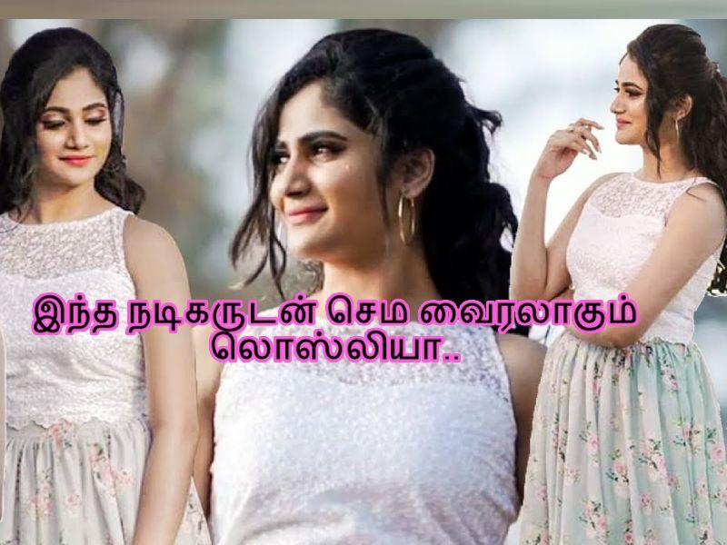 தமிழ் திரையுலகில் சாதனை ஆரம்பம்!