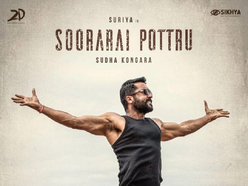 Surya's Soorarai Pottru Joins The Oscar