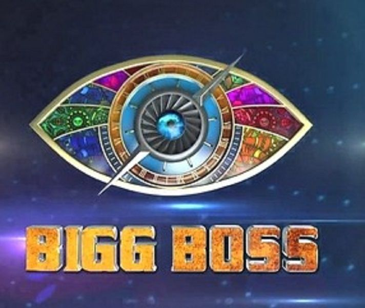 Is the 5th season of Big Boss in Tamil starting now?..