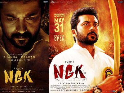 NGK Recent Update!!!
