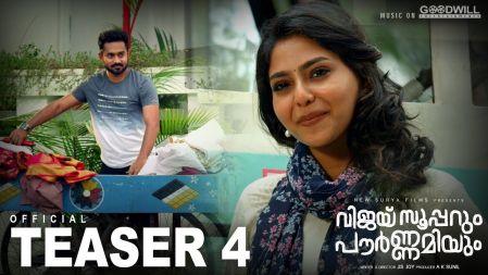 Vijay Superum Pournamiyum Teaser 4 | Asif Ali | Aishwarya Lekshmi | Jis Joy | New Surya Films