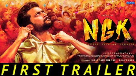 NGK Trailer | Surya | Selvaraghavan | Sai Pallavi | Rakul Preet | NGK Teaser | Surya 36