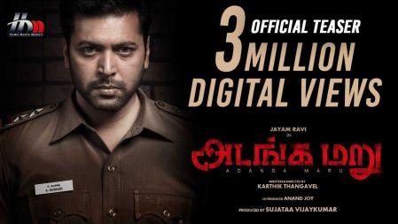 Adanga Maru Teaser | Jayam Ravi | Raashi Khanna | Sam CS | Latest Tamil Movie | Home Movie Makers