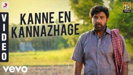 Kanaa - Kanne En Kannazhage Video | Aishwarya Rajesh | Dhibu Ninan Thomas