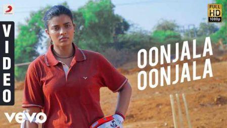 Kanaa - Oonjala Oonjala Video | Aishwarya Rajesh | Dhibu Ninan Thomas