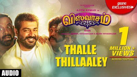 Thalle Thillaaley Song | Viswasam Songs | Ajith Kumar, Nayanthara | D.Imman | Siva | Anthony Dasan