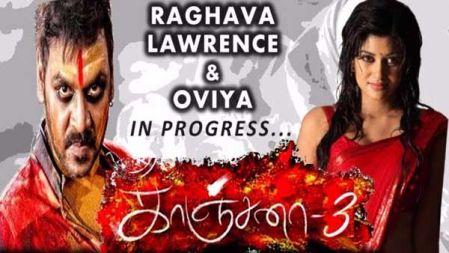 Kanchana 3 (Muni 4) - Trailer | Raghava Lawrence | Oviya | Vedhika | RamGuna