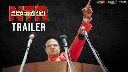 NTRMahanayakudu Official Trailer | Nandamuri Balakrishna, Rana Daggubati, Vidya Balan | Krish