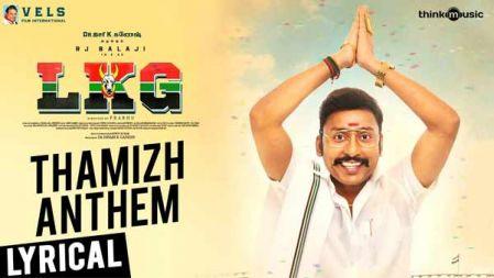 LKG | Thamizh Anthem Song ft. Sid Sriram | RJ Balaji, Priya Anand | Leon James | K.R. Prabhu