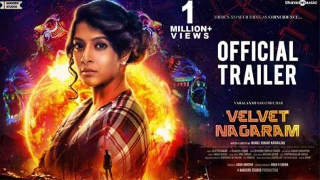 Velvet Nagaram Official Trailer | Varalaxmi | Achu Rajamani | Manojkumar Natarajan