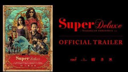 Super Deluxe - Official Trailer | Yuvan | Vijay Sethupathi, Fahadh Faasil, Samantha, Ramya Krishnan