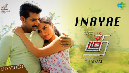 Inayae Video Song | Thadam | Arun Vijay | Sid Sriram | Madhan Karky | Magizh Thirumeni | Arun Raj