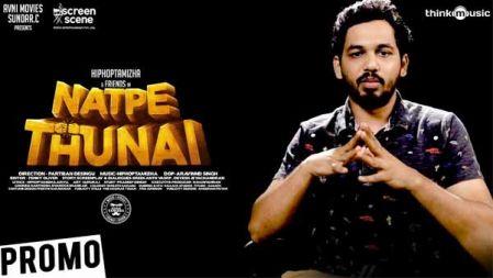 Natpe Thunai | Aathadi - Behind The Scenes | Hiphop Tamizha | Anagha | Sundar C