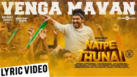 Natpe Thunai | Vengamavan Song Lyric Video | Hiphop Tamizha | Anagha | Sundar C