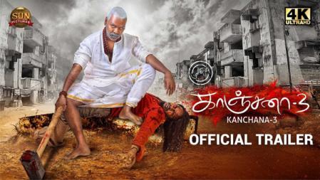 KANCHANA 3 - Official Trailer | Raghava Lawrence | Sun Pictures
