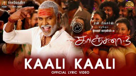 KETTA PAYA SIR KAALI Lyric Video - Kanchana 3 | Raghava Lawrence | Sun Pictures