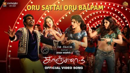 Oru Sattai Oru Balpam (Official Video) - Kanchana 3 |Raghava Lawrence | Sun Pictures