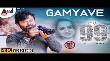 99 | Gamyave | 4K Video Song |Armaan Malik|Ganesh|Bhavana|Arjun Janya|Preetham Gubbi|Ramu Films