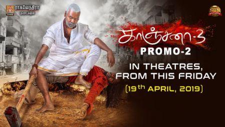 KANCHANA 3 - Promo 4 | Raghava Lawrence | Sun Pictures | Oviya | Vedika