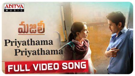MAJILI Movie Video Songs | Telugu |Priyathama Priyathama Full Video Song | Samantha