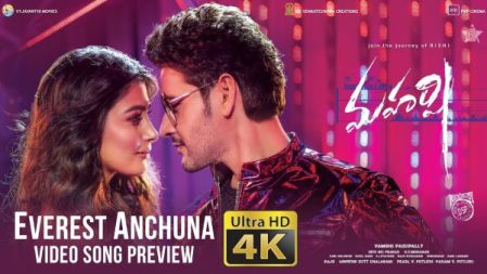 Everest Anchuna Video Song Preview | Maharshi - Mahesh Babu, Pooja Hegde | Vamshi Paidipally | 4K