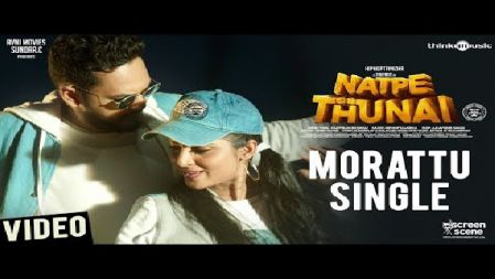 Morattu Single Video Song |Natpe Thunai | Hiphop Tamizha, Anagha