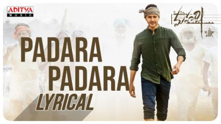 Maharshi - Padara Padara Lyrical Video Song | MaheshBabu , PoojaHegde |