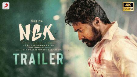 NGK  Movie Official Trailer | Tamil |  Suriya, Sai Pallavi |