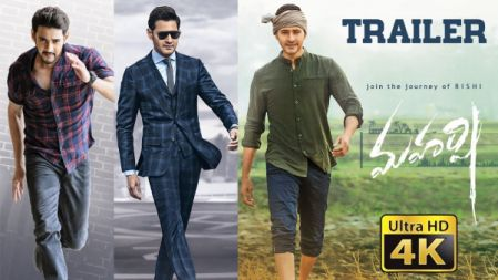 Maharshi Movie Official Trailer | Mahesh Babu, Pooja Hegde| Allari Naresh |