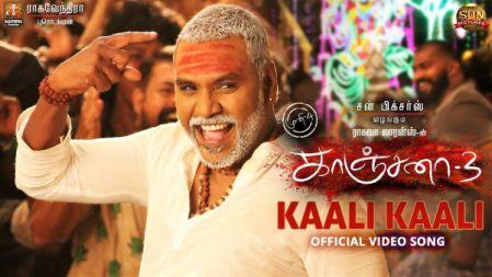 Kanchana 3 - Ketta Paya Sir Kaali Video Song | Raghava Lawrence | Sun Pictures |