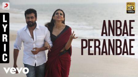 Anbae Peranbae Lyric Video Song | NGK | Suriya, Sai Pallavi  | Yuvan Shankar Raja | Selvaraghavan