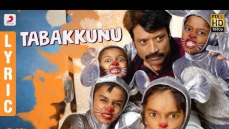 Tabakkunu Lyric Video | Monster |SJ Suryah, Priya BhavaniShankar |