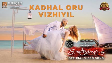 Kanchana 3 - Kadhal Oru Vizhiyil  Video Song | Raghava Lawrence , Madhan Karky |