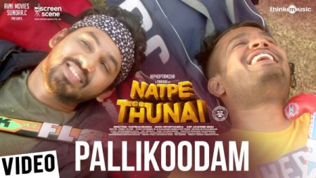 Pallikoodam Full Video Song | Natpe Thunai | Song | Hiphop Tamizha | Sundar C
