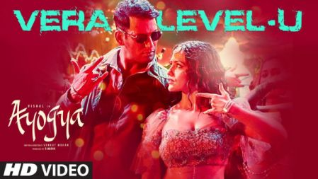 Ayogya - Vera Level - U Video Song | S.S. Thaman | Vishal, Raashi Khanna |