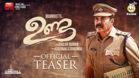 Unda Movie Official Teaser | Malayalam |Mammootty | Khalid Rahman |