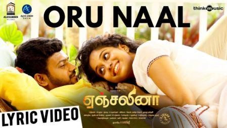 Oru Naal Lyric Video Song|Angelina | Suseenthiran | D.Imman | Sid Sriram