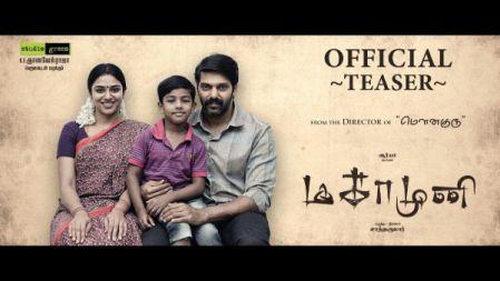 Magamuni Movie  Official Teaser | Arya | Santhakumar | Mahima Nambiar, Indhuja |