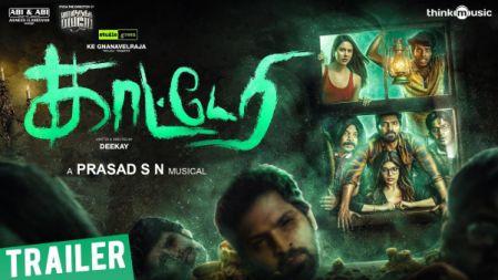 Katteri Movie Official Trailer |2019 |Vaibhav |Varalaxmi, Aathmika | Sonam Bajwa |