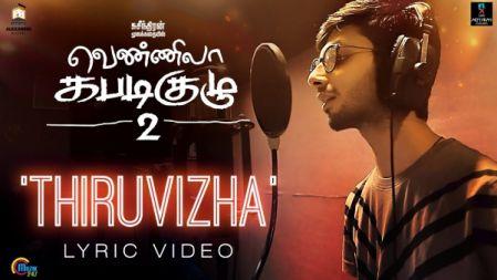 Thiruvizha Lyric Video Song |Vennila Kabaddi Kuzhu 2 | Thiruvizha Lyric Song Video | Anirudh |