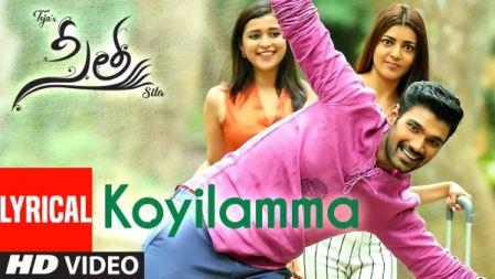 Sita - Koyilamma Lyrical Video Song|Telugu |Bellamkonda Sai,Kajal |