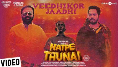 Veedhikor Jaadhi Video Song |Natpe Thuna|Hiphop Tamizha | Sundar C |