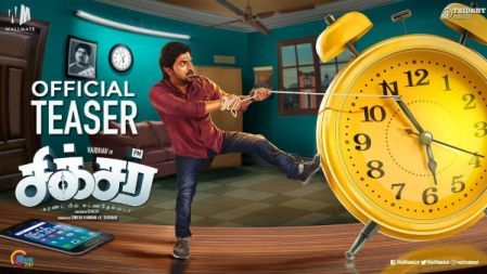 Sixer Movie Official Teaser | Vaibhav | Ghibran | Chachi